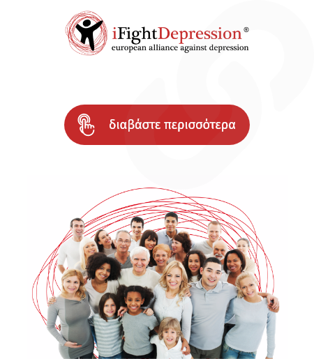 ifightdepression